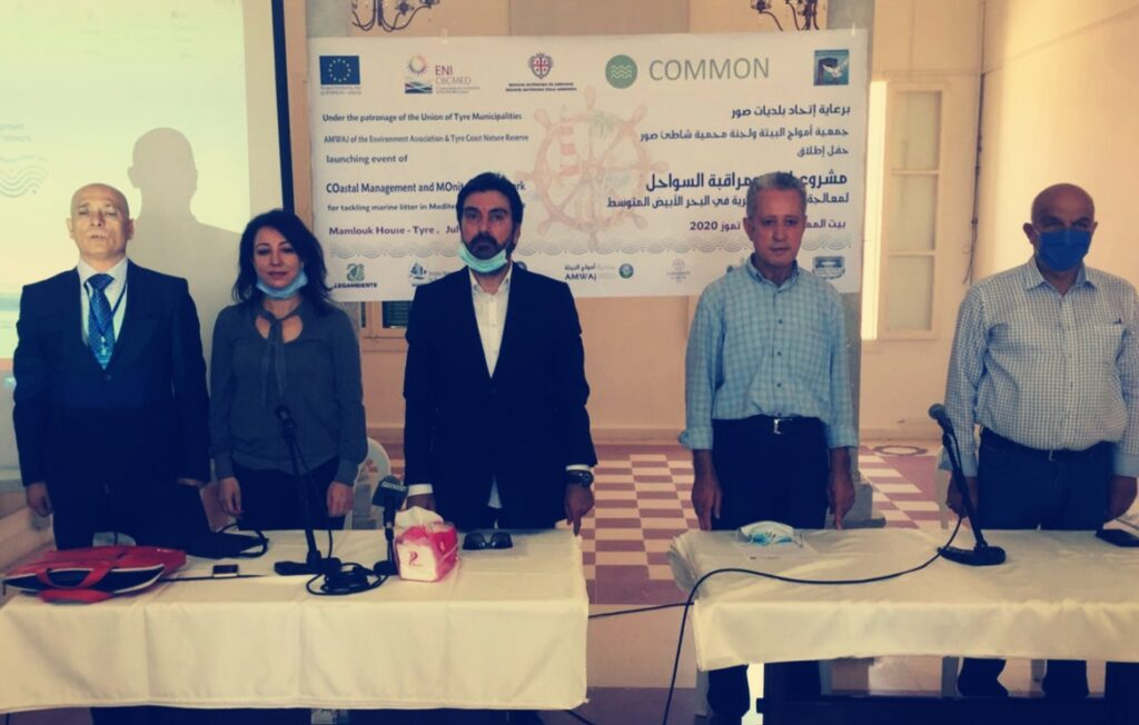 Press Conference for launching COMMON_Tyre, Lebanon 5