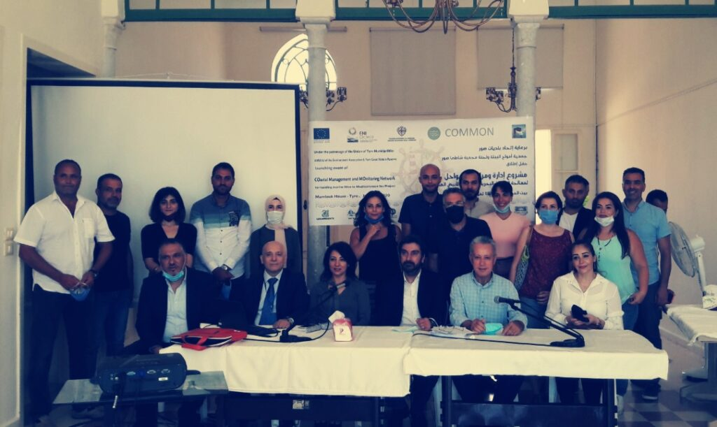 Press Conference for launching COMMON_Tyre, Lebanon 2