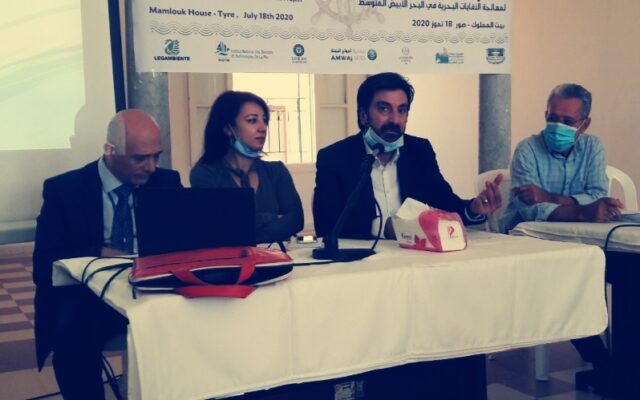 Press Conference for launching COMMON_Tyre, Lebanon - July 2020