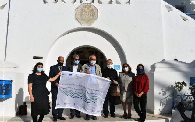 Demonstration of new spectrometer activity in Tunisia – Tunis, October 2020