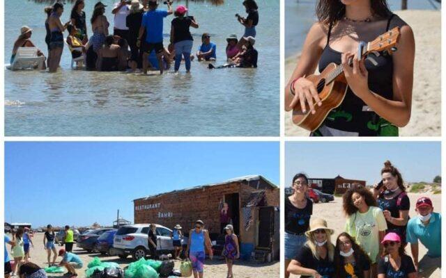 CUTM2020 - Tunisia - Pour une Tunisie Propre et verte